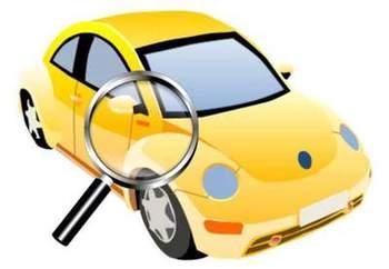 Независимая экспертиза, оценка и комиссионное оформление автомобилей в Москве